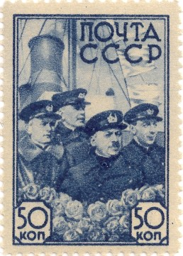 Rescue of Papanin's North Pole Expedition (1938)