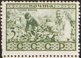 Crimean Tartars (1933)