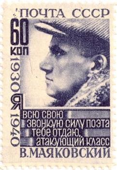 Mayakovsky, poet (1940)