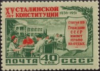 Soviet People Have the Right to Vacation,' Adoption of Stalin Constitution, 15th Anniversary (1952)