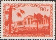 Health Resorts (1939)