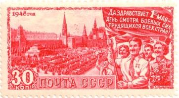 Labor Day, May 1, 1948 (1948)