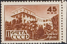 Health Resorts (1946)