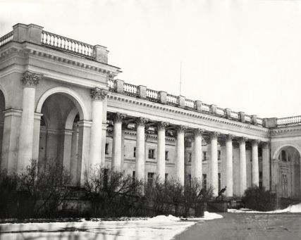 William C. Brumfield. Alexander Palace. Main Façade.. 1979. Photograph. 9 x 6 in..