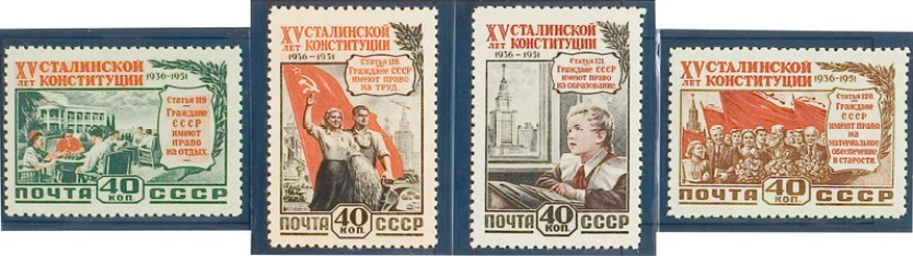 15th Anniversary of Stalin's Constitution Set. 15th Anniversary of Stalin's Constitution. 1946, Dec. 21. USSR. Scott#1624-27. Private American Collection.