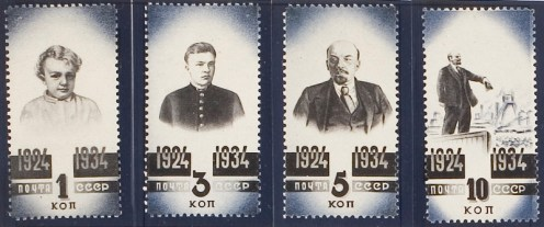 Lenin at Various Ages Set. 1st Decade without Lenin. 1934, Nov. 23. USSR. Scott#540-43. Private American Collection.