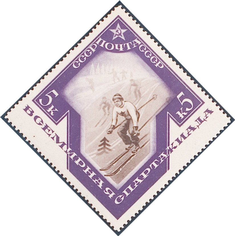'Skiing', World Spartakiade (1935)