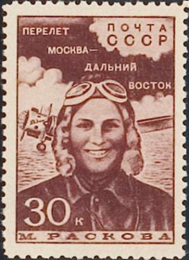 Marina Raskova (1939)