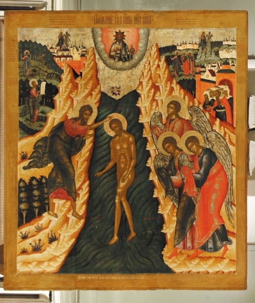 Theophany of Our Lord, ca. 1692. Tempera on wooden panel. 143 x 143 cm. Yaroslavl Art Museum, Yaroslavl, Russia.