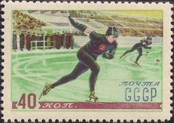 'Skating', Winter Sports (1952)