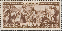 Armenians (1933)