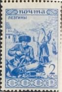 Lezghians (1933)