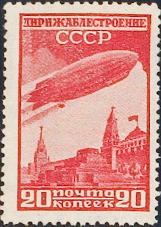 Airships (1931-32)