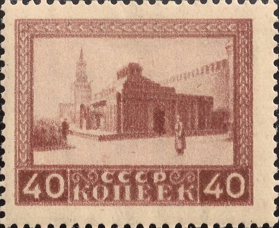 1st Anniversary of Lenin's Death (1925)