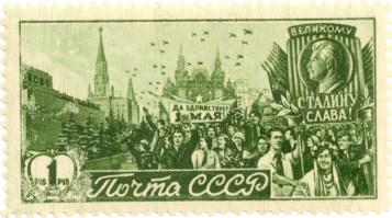 Labor Day, May 1, 1947 (1947)