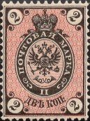 Standard Issue Imperial Stamp (1875-79)