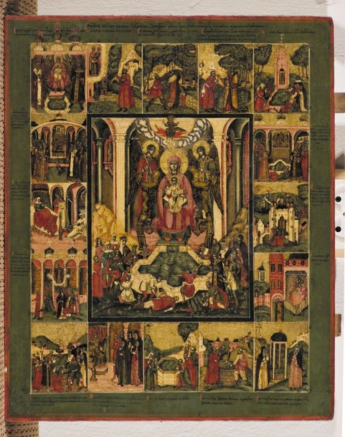 The Mother of God 'The Life-Giving Source', with 16 marginal scenes of the history of the icon, 18th century. Tempera on wooden panel. 54 x 45 cm. Yaroslavl Art Museum, Yaroslavl, Russia.
