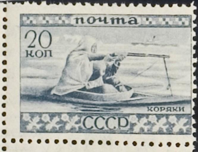 Koryaks (1933)