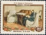 30th Anniversary of Lenin's Death (1954)