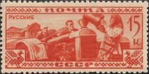 Russians (1933)