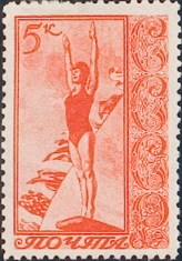 'Diving', Sports in the USSR (1938)