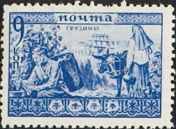 Georgians (1933)