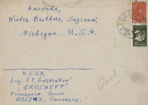 Letter to America from the Grozneft Oil Company. Letters. 1934. Private American Collection.