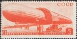 Airship Designs (1934)