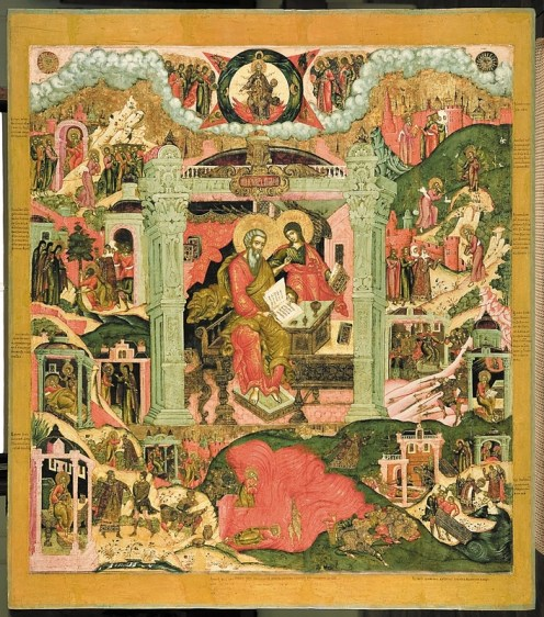 St. Matthew The Evangelist, with scenes from his life, late 17th century. Tempera on wooden panel. 150 x 146.4 cm. Yaroslavl Art Museum, Yaroslavl, Russia.