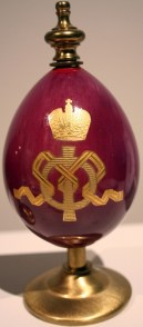 Presentation Eager egg (cipher of Empress Maria), c. 1890