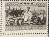Chuvashes (1933)
