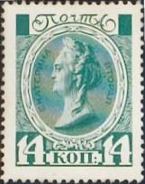 Catherine II (1913)