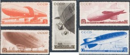 Airship Designs Set. Airship Designs. 1934. USSR. Scott#C53-7. Private American Collection.