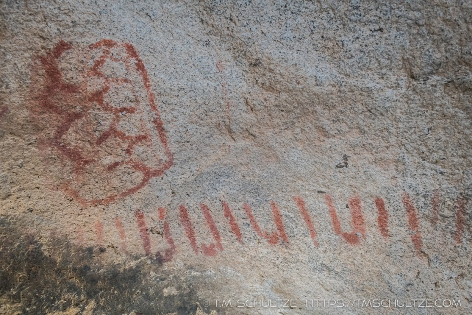 High Noon Pictograph Panel 1 by T.M. Schultze