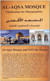 temple-denial-pamphlet