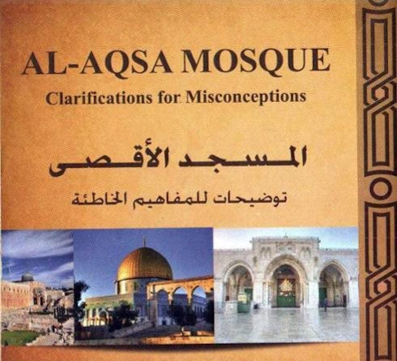 Cover of booklet on Al-Aqsa mosque entitled Clarifications for Misconceptions