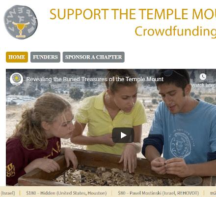 Snapshot of the Half-Shekel web site