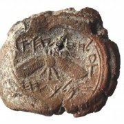 Scarab imprint Seal announced by Eilat Mazar