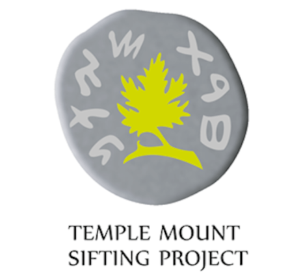 Temple Mount Sifting Project logo