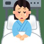 切迫早産~3ヶ月の入院生活~④8(結婚記念日)~15日目