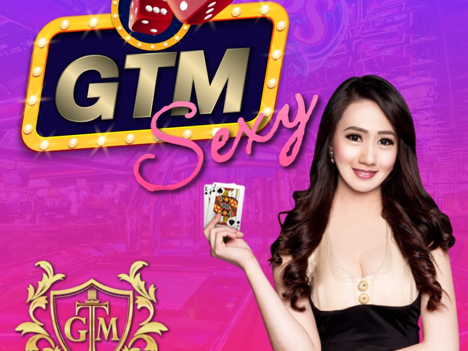 GTM Sexy