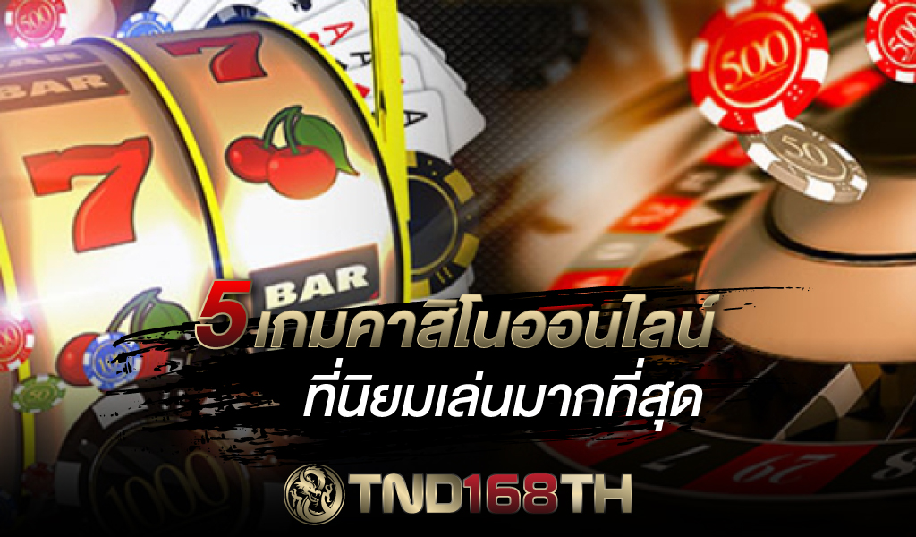 TND168_5Gam_casino