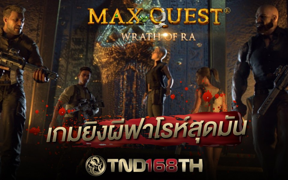 TND168_MAX-QUEST-WRATH-OF-RA