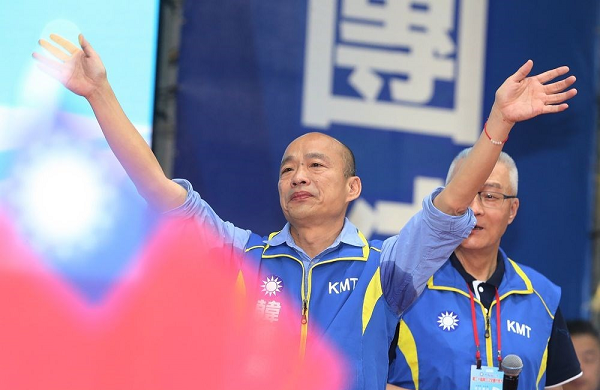 Han Kuo-yu receives KMT nomination