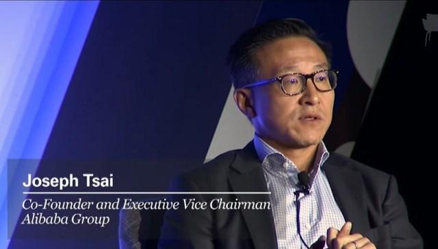 Alibaba Executive Vice Chairman Joseph Tsai (screenshot from Goldman Sachs website).