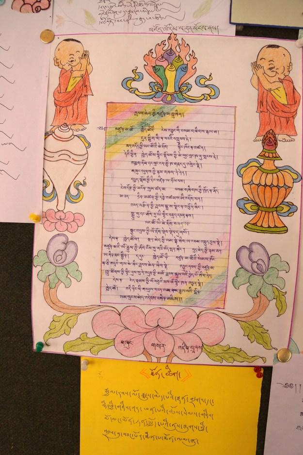 poem of good luck written in Tibetan by a Buddhist nun