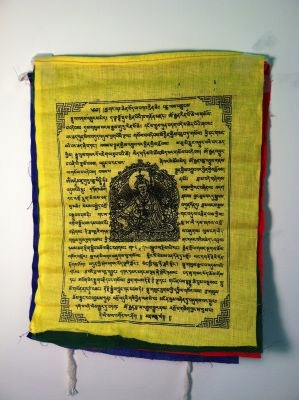 Guru Rinpoche prayer flags