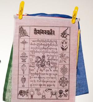 Windhorse Tibetan prayer flags