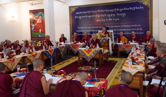 Sakya College for Nuns event Nov 2019