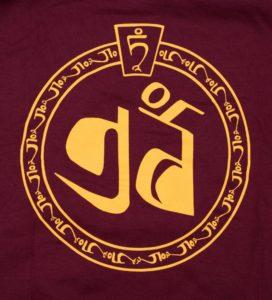 hooded sweatshirt, Tibetan Nuns Project